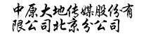 必威体育app官网北京分公司